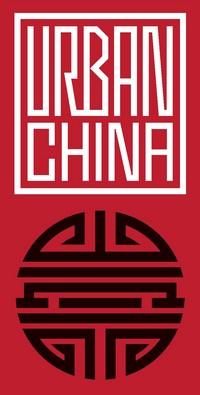 Logo_Urban-China_OK