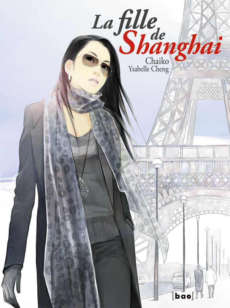 Rencontre fille shanghai