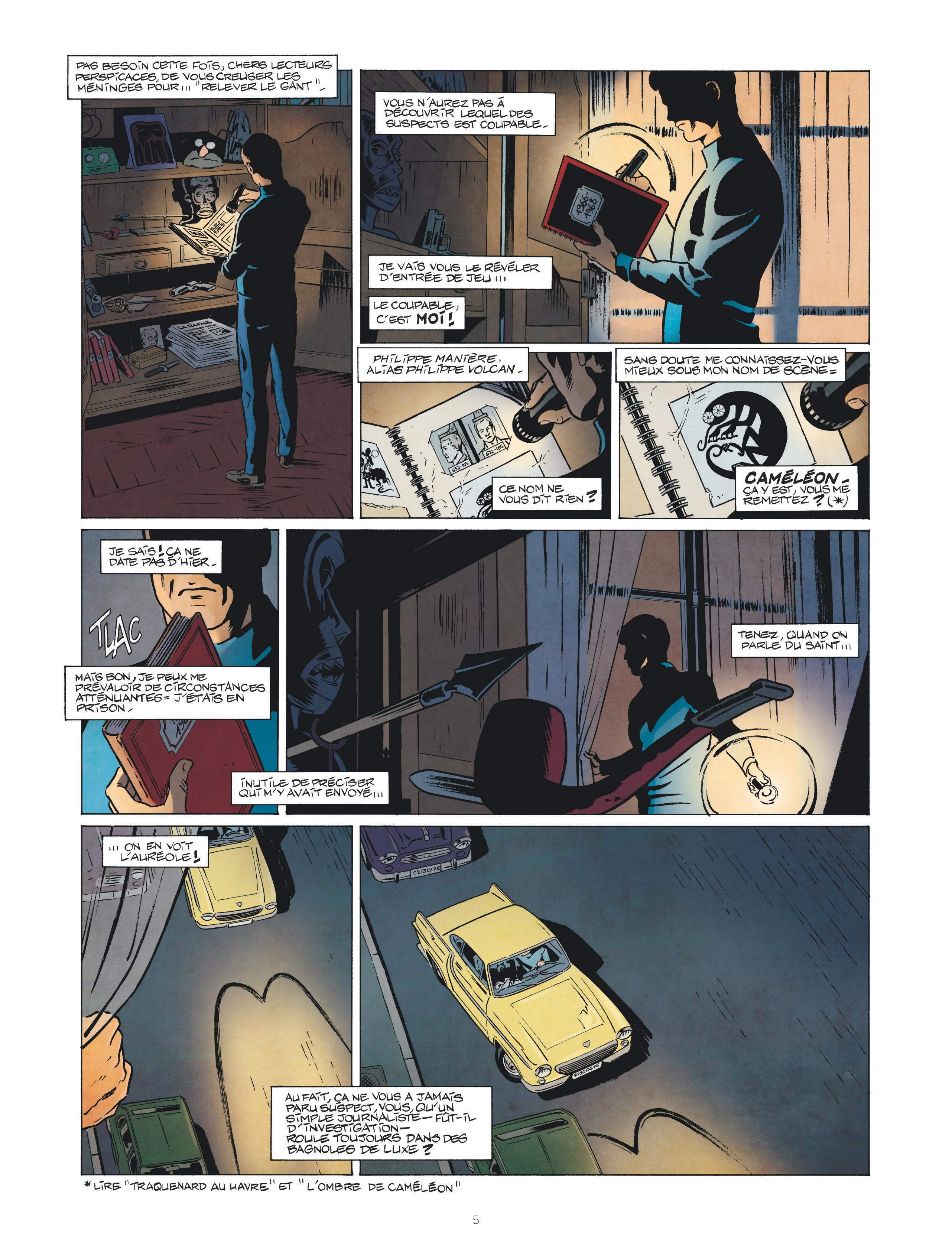 Les nouvelles enquêtes de Ric Hochet #1 Page 5