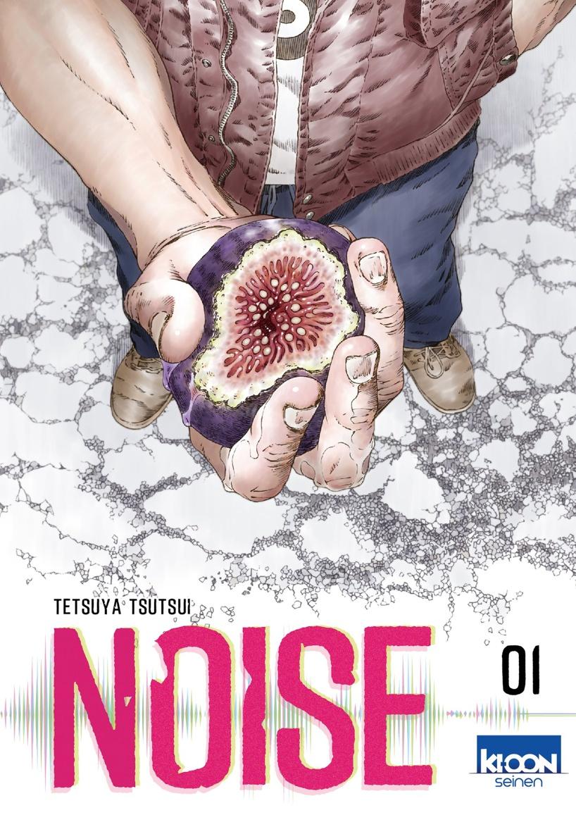 noise01