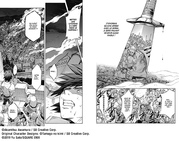 the alexis empire chronicle #1_planche 3